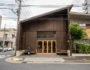 Japan, Jeremy Presbury, Travel, Design, Inspiration, Styling, Home Scene, design blog, design journal, Japanese design
